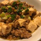 簡単*我が家の麻婆豆腐