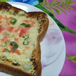 たらこと長ねぎのせチーズトースト☆
