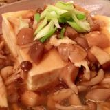 寒い日の定番♩きのこあんかけ豆腐