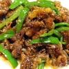 野菜とよく合う「牛肉」が主役の献立