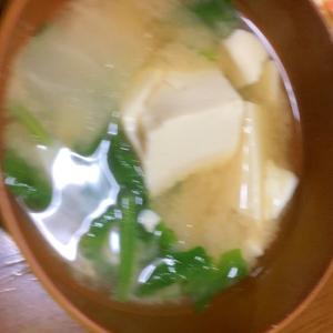 ほうれん草と豆腐の味噌汁