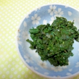 夏バテ防ぐ「モロヘイヤ」を使った料理