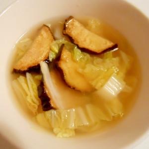 干し茄子と白菜 味噌風味 中華スープ