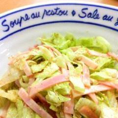 レタスとハムのシャキシャキ胡麻サラダ