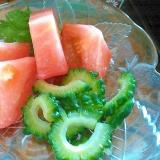 ゴーヤ&トマトのサラダ