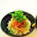 大根とささみの甘タレ丼~ひつまぶし風~