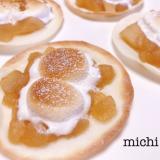 餃子の皮で 簡単とろける♪マシュマロアップルパイ