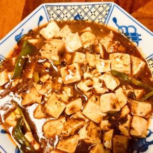 麻婆豆腐!冬でも暖まる!