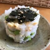 梅と枝豆、炒り卵ごはんで押し寿司風