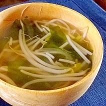 簡単!!もやしとわかめのスープ