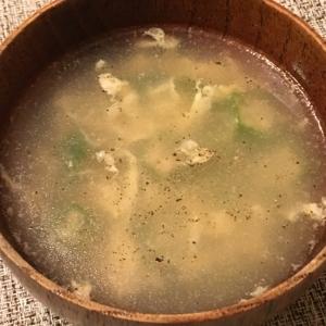 オクラと卵のトロ〜リスープ