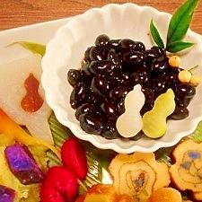 令和最初のおせち料理☆黒豆
