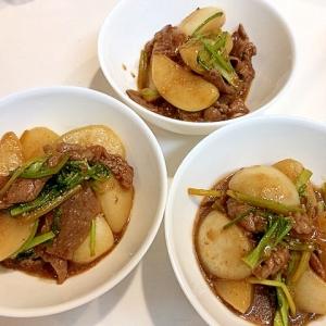 牛肉とかぶのこってり炒め煮