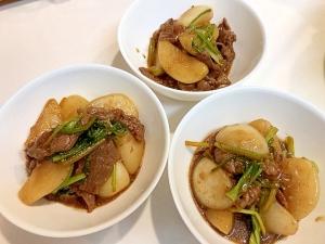 コクうま☆牛肉と蕪のこってり炒め煮
