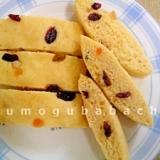 レンジで作る☆オレンジ蒸しパン