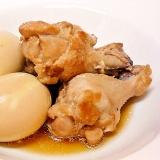 鶏手羽元とゆで卵のさっぱり煮