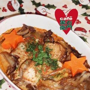 韓国風deクリスマス!鶏肉と茸の豆乳コチュグラタン
