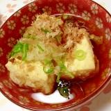 ノンフライヤーで揚げ豆腐(ヘルシー)