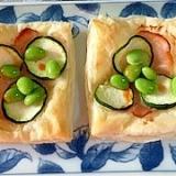 生ハム、ズッキーニ、枝豆のパイ
