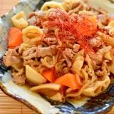 バーミキュラで(無水鍋)☆豚肉と根菜の煮物
