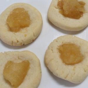 中力粉で作る☆ジャムクッキー