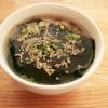 ごまとわかめの塩麹スープ