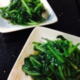 お店の味☆青菜炒め