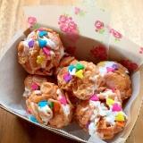 かわいいお菓子 ♪ シリアル&マシュマロ ♪