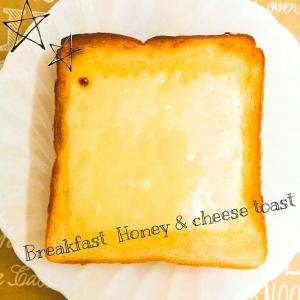 朝食☆ハニー&チーズトースト