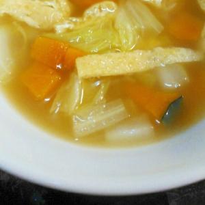 かぼちゃとお揚げと白菜のコンソメスープ