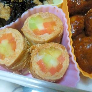 韓国風!豚の野菜巻き++