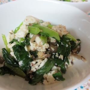 塩豆腐と小松菜のおかか昆布炒め