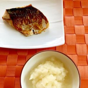 減塩☆焼き魚とだしおろし