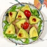わさび菜とセロリ、生ハムのサラダ