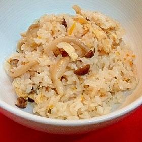 香り松茸・味しめじの炊き込みご飯