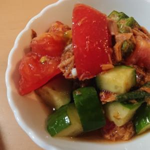 トマトとオクラの旨サラダ