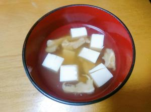 松茸と豆腐のすまし汁