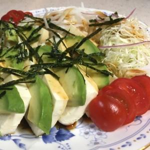 アボカドと豆腐の和風サラダ