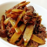 牛肉とごぼう、ネギの甘辛炒め