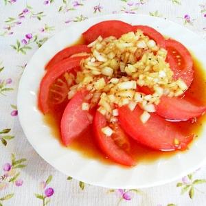 手作り玉ねぎドレッシングでトマトの中華風サラダ♪