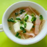 豆腐ともやしベーコンのスープ