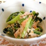小松菜と人参のツナサラダ