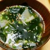 簡単ワンタン中華スープ★餃子の皮アレンジ