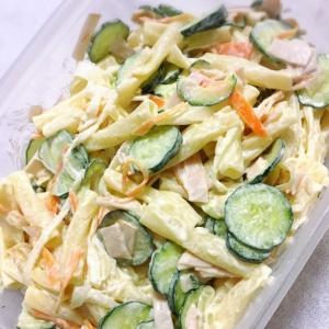 容量1L分!野菜たっぷり☆我が家のマカロニサラダ☆