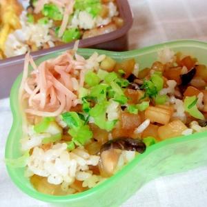 生姜風味♪豚バラと大根の混ぜご飯