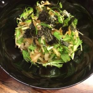 【大根と水菜の韓国風サラダ】ニンニクが効いてる♪