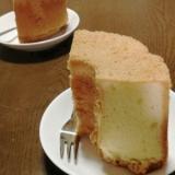 基本のプレーンシフォンケーキ