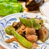 ご飯がススム♪ナスと豚肉とピーマンの味噌炒め