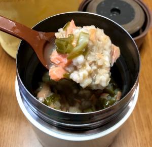 和風・焼き鮭とネギ オートミール 約180kcal