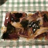 海苔と玉ねぎのごまポン酢がけのせ鰹のたたき
